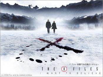 The-X-Files_2_b.jpg